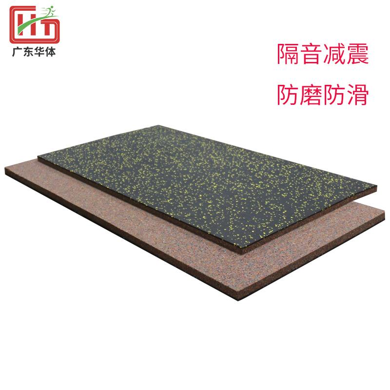 Odorless rubber mat