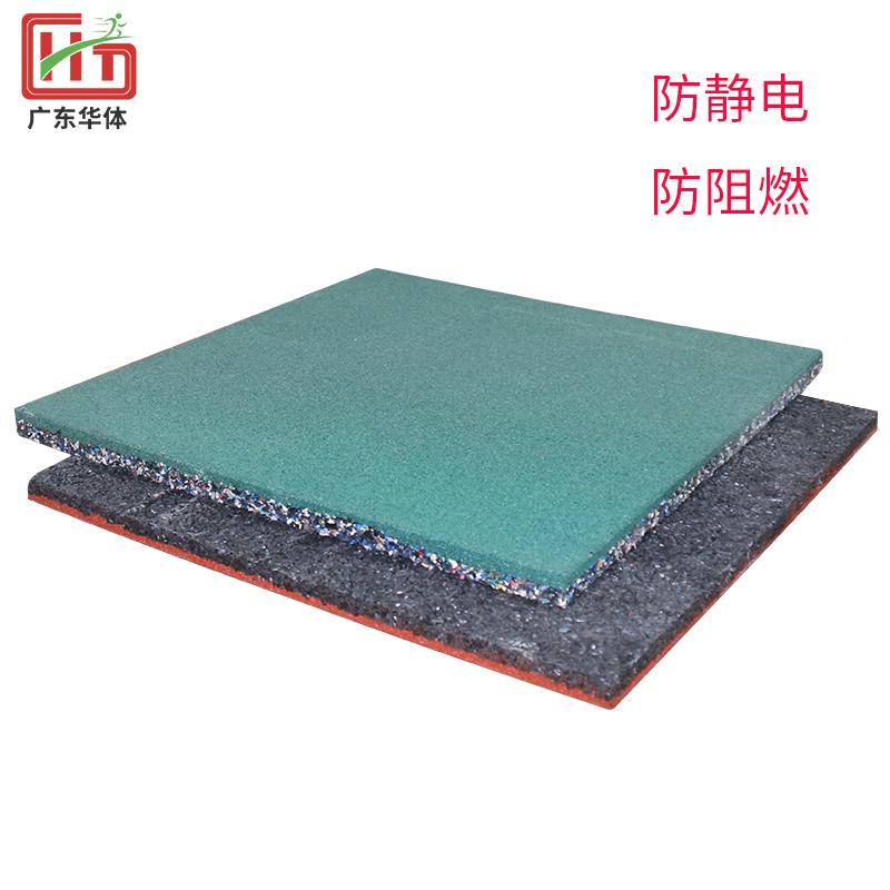 Vintage mat
